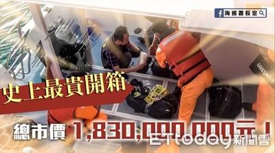 陳國恩幽默嗆毒梟:隨時幫您代收