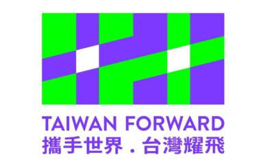 國慶logo吸睛 網友:不符中華民國美學