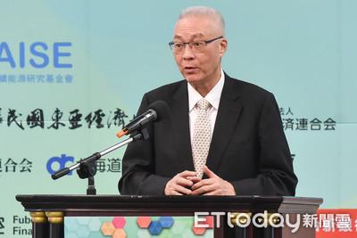 國民黨:蔡英文是「最大咖的中共代理人」