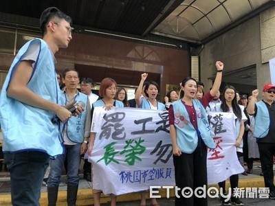 空服員職業工會抗議長榮航協商態度強硬 資方:工會挑起勞資對立