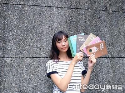 屏東旅遊手冊爆紅!23歲女設計者曝光