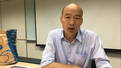 韓國瑜信任度、滿意度「六都之末」 蔡英文回應了