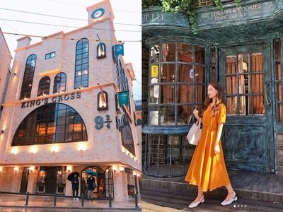 南韓兩家「哈利波特主題咖啡廳」