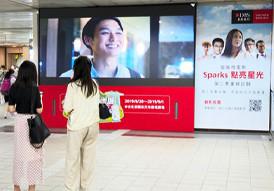 星展微電影第二季《SPARKS點亮星光》來了! 顛覆銀行業印象