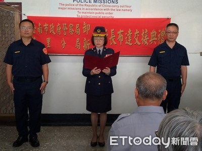 台南佳里分局3所卸新任所長布達交接