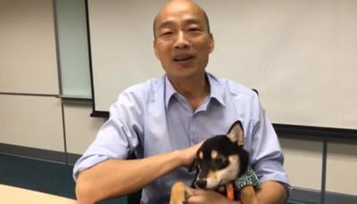 陳菊提告國民黨團 韓國瑜:禁不起檢驗才害怕