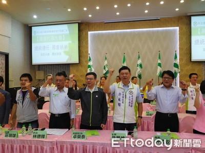 民進黨屏東縣黨代表大會 籲團結勝選