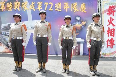 海軍陸戰隊72周年隊慶