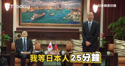 松田康博重開fb發聲明:祝福台灣