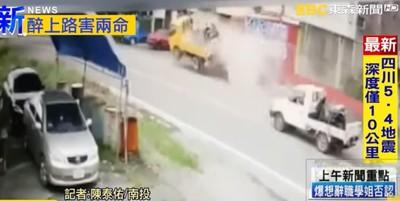 貨車擦撞女騎士5人受傷2傷重不治