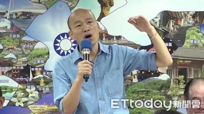 韓國瑜同框新北12立委:藍軍的烏雲是敵人的陰謀