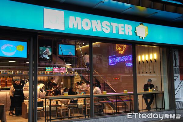 ▲ICE MONSTER永康創始店。(圖/記者黃士原攝)