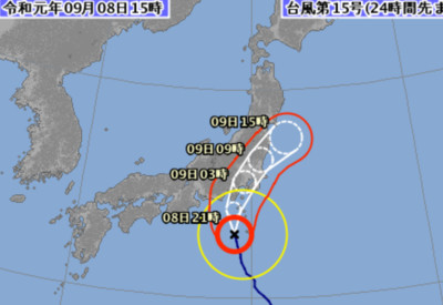 法西颱風今直撲關東 萬人避難準備