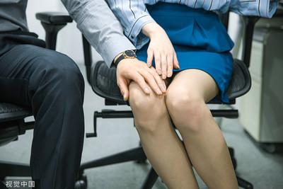 五角大廈爆性騷案 高官親吻擁抱女員工