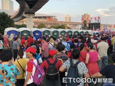 韓國瑜造勢活動「廁所爆」要等3小時!