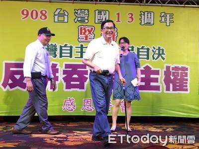 打破中監「四不原則」 陳水扁將開班授課