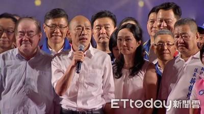 韓國瑜:當上總統,所有的錢都屬於台灣2300萬人