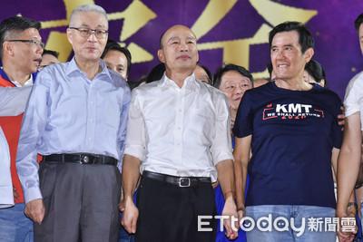 韓陣營估贏10至30萬票? 國民黨回應