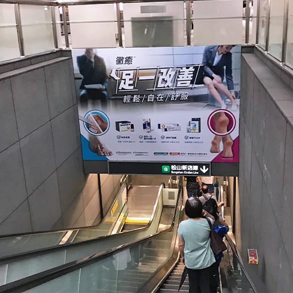 中山站高點位壁貼