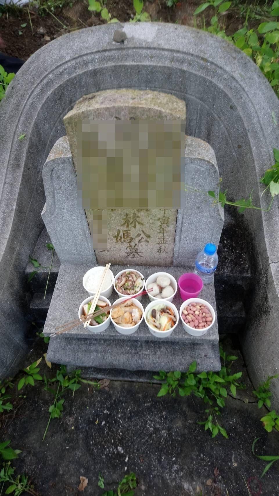 ▲祭祀,墳墓。(圖/Aud❤提供,請勿隨意翻拍,以免侵權。)