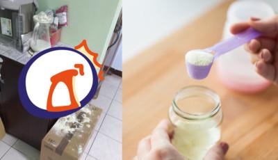 二寶媽把奶粉罐藏高處!2歲兒一秒破解