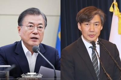 曹國案引發社會衝突 文在寅道歉