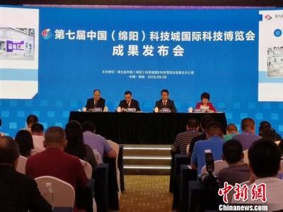 「第七屆科博會」集中簽約超過900億人民幣