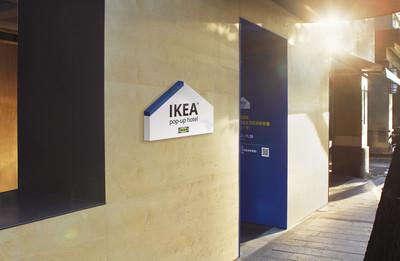 IKEA亞洲首間快閃旅館 報名免費住