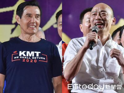 馬英九被韓粉噓下台...陳其邁抱屈:要他情何以堪?韓市長應道歉