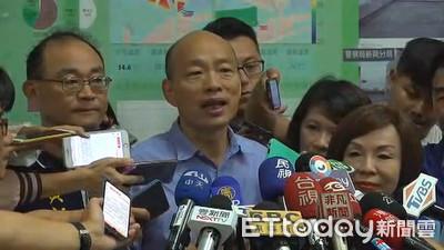 馬英九被「噓下台」 韓國瑜:自己在外場也等1小時