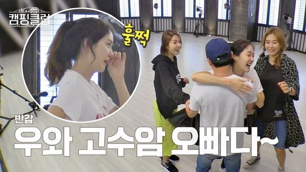▲女團Fin.K.L在節目《camping club》和前經紀人相遇。(圖/翻攝自YouTube/JTBC Entertainment)
