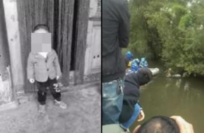 2歲童玩耍突消失...第2天「浮屍河邊」