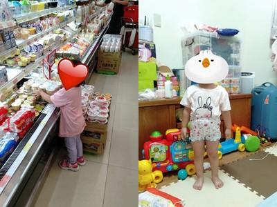 20年好友狂嗆胖!2歲女兒沉默低頭…她超心疼