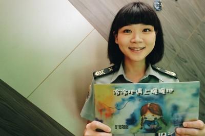 張雅琇大二休學從軍3個月減41kg