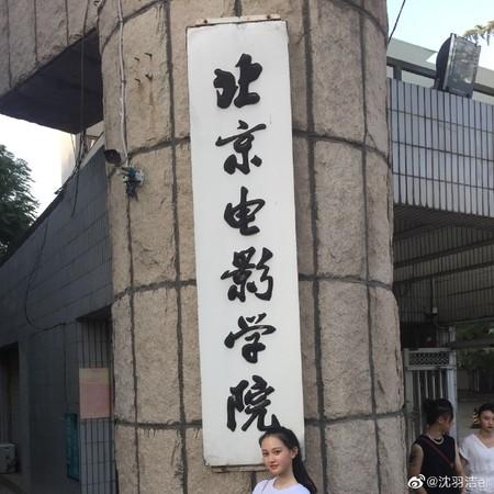 ▲北電新生神似劉亦菲。(圖/翻攝自微博)