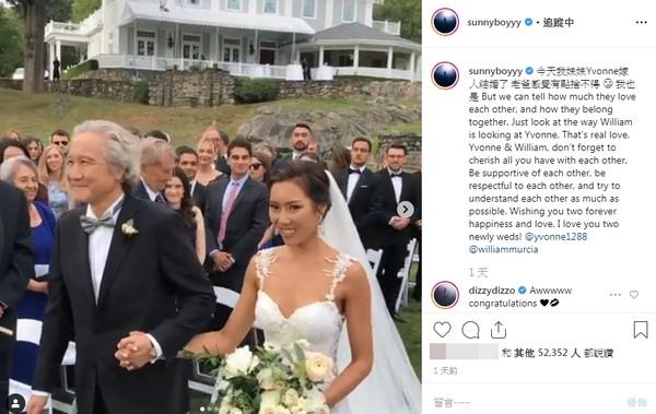 ▲▼王陽明妹妹結婚。(圖/翻攝自IG/王陽明)