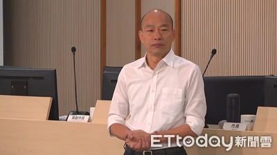 韓國瑜最後一名!縣市首長施政滿意度調查出爐