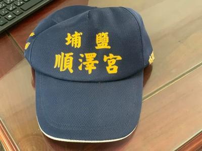 艾登東京撿到冠軍帽「失主曝光」