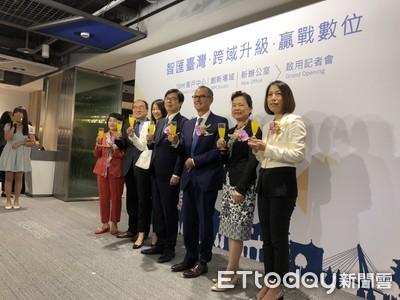台灣IBM加碼投資 在台設立客戶中心和創新場域