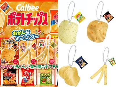 日本推出超擬真卡樂比洋芋片轉蛋
