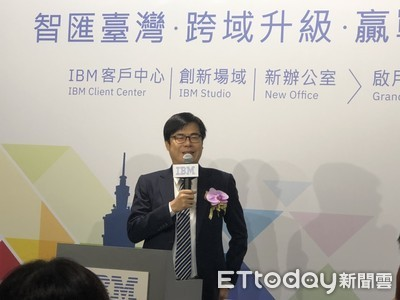 陳其邁大讚IBM聰明投資台灣 強調「自由民主是孕育創新重要養分」
