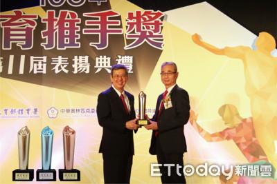 三商美邦人壽連續11年獲「體育推手獎」肯定