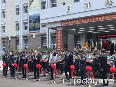 國軍「興安專案」新營舍新竹啟用