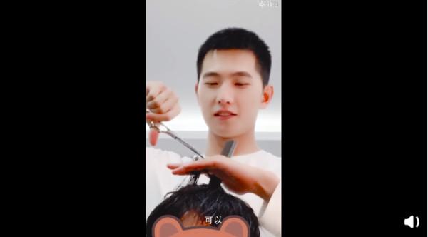 ▲楊洋幫工作人員剪頭髮,手滑變悲劇。(圖/翻攝自微博/楊洋資訊站)