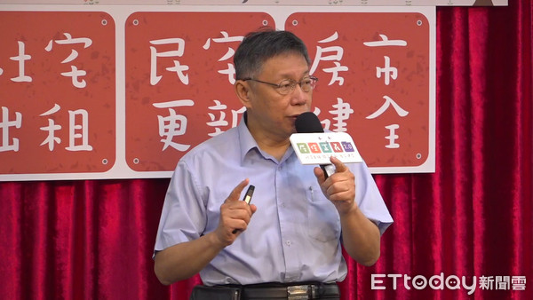 ▲▼柯文哲出席台北市居住正義2.0記者會。(圖/記者黃國霖攝)