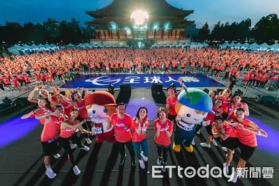 全球人壽25周年「跳ZUMBA作公益」
