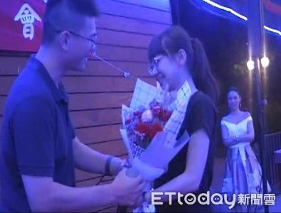 所長在晚會告白 女友微笑點頭接受鮮花