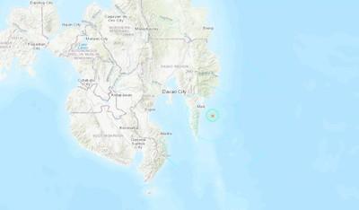 菲律賓南部規模5.6地震