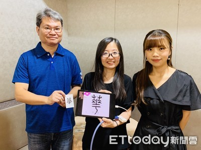 元智大學開發AR中文字典