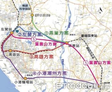 高鐵南延屏東 葉壽山:做一次到位規劃
